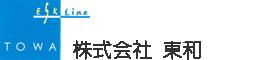 株式会社東和